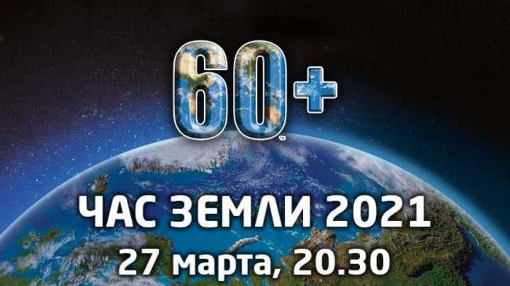 2021032610261438730_photo-2021-03-26-09-40-43.jpg