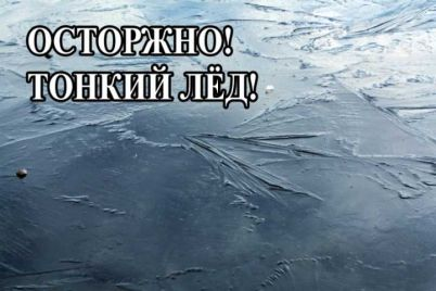 tonkij-led.jpg