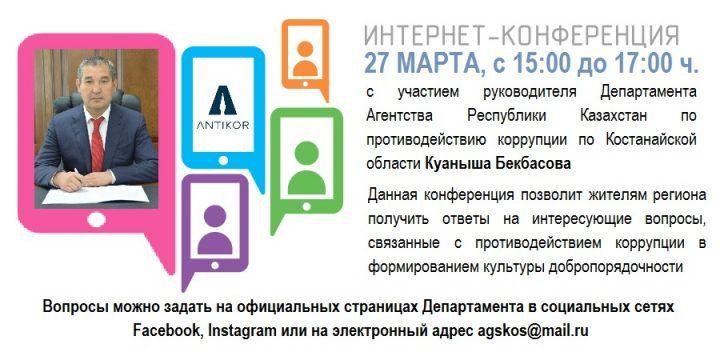 whatsapp-image-2020-03-26-at-22.01.47.jpeg