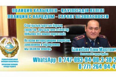 whatsapp-image-2020-09-11-at-09.48.37.jpeg