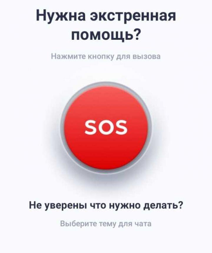 whatsapp-image-2021-02-02-at-14.58.35.jpeg