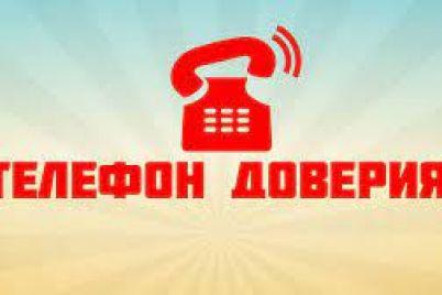 whatsapp-image-2021-09-29-at-09.38.51.jpeg
